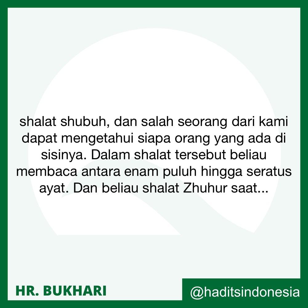 Hadits Bukhari | Waktu shalat Zhuhur adalah setelah matahari condong (ke  barat)