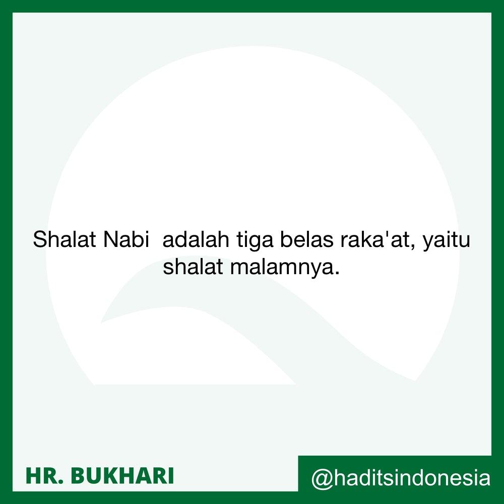 Bagaimana Cara Shalat Nabi Shallallahu 'alaihi wa salam dan Berapa Raka'at Shalat Malam Yang Beliau Biasa Laksanakan?.