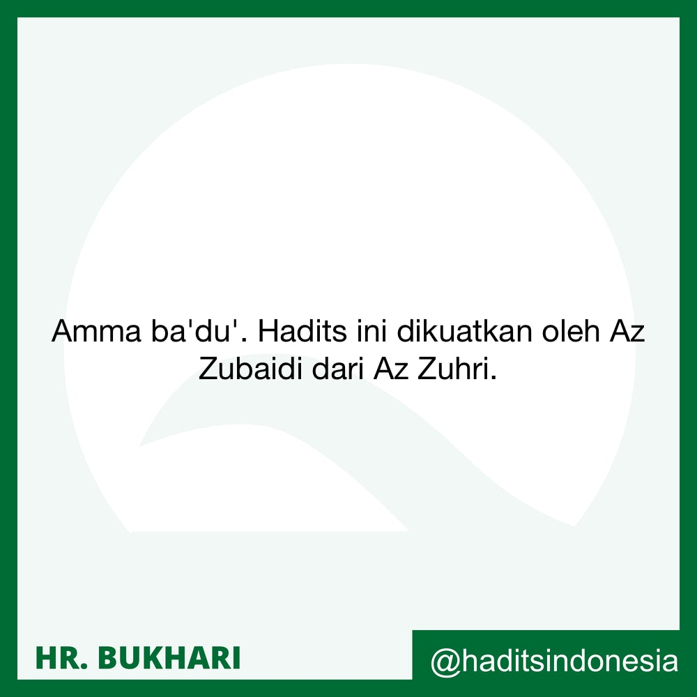 Membaca Amma Ba'du Setelah Mengucapkan Puji-pujian Ketika Berkhuthbah