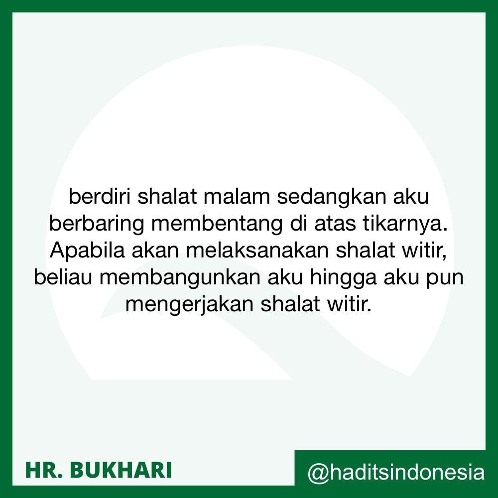 Nabi Shallallahu 'alaihi wa salam Senantiasa Membangunkan Keluarga Beliau Untuk Melaksanakan Shalat Witir