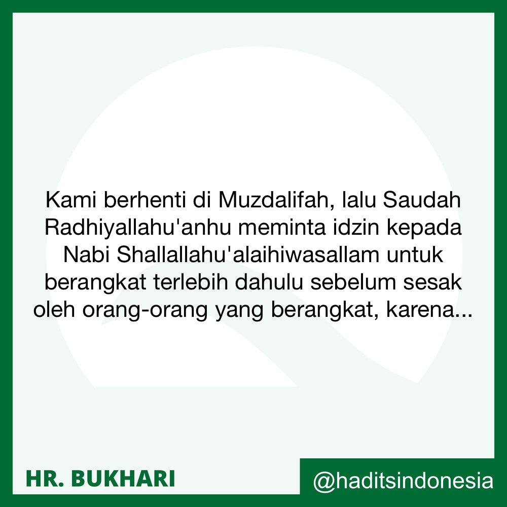 Seseorang yang mendahulukan keluarganya yang lemah di waktu malam, lalu mereka bermalam di Muzdalifah dan berdoa