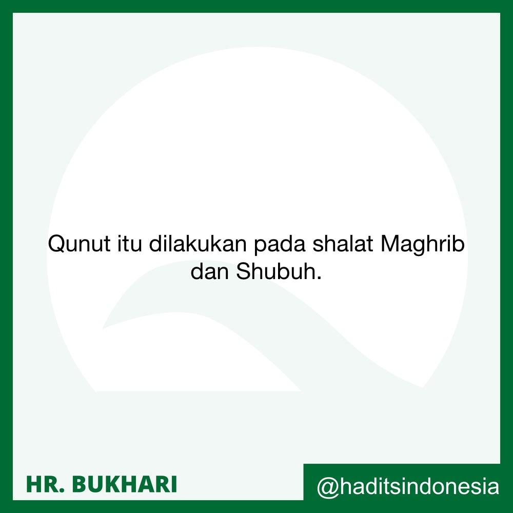 Membaca Do'a Qunut Sebelum atau Sesudah Ruku'