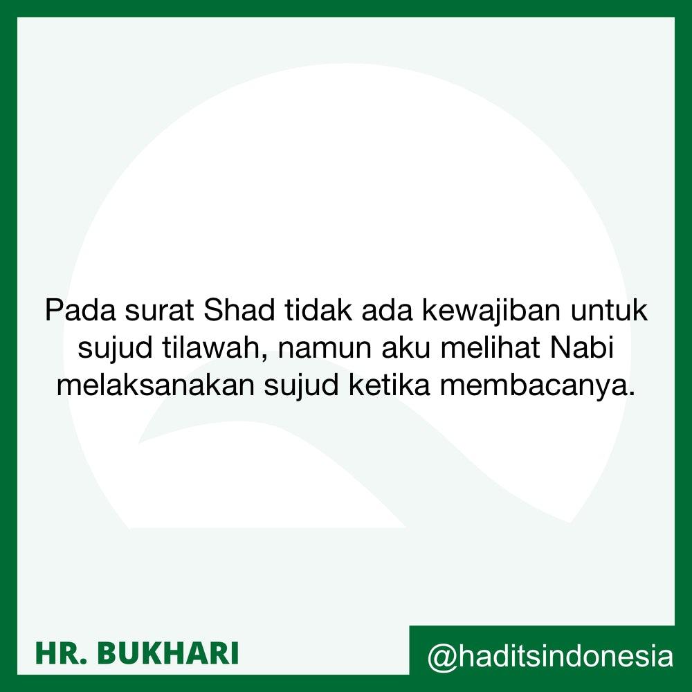 Sujud Tilawah pada Surah Shad (QS 38)